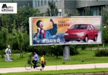Fiat ligt op koers in China