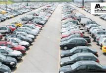 Grote rol voor nieuwe Braziliaanse fabriek van Fiat