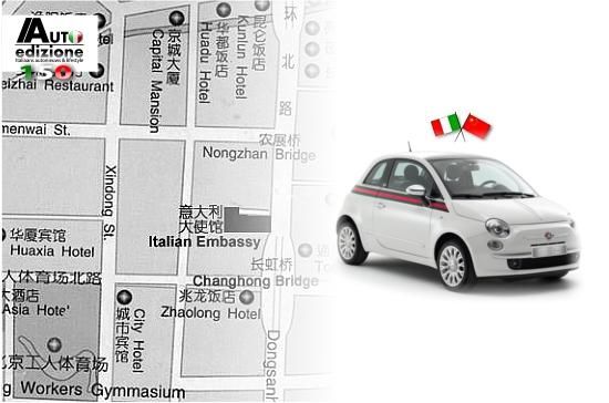 Fiat 500 China