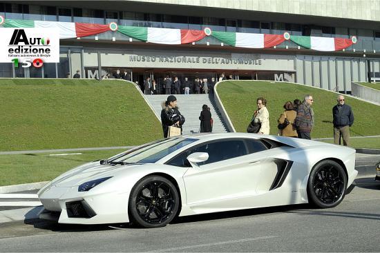 Lamborghini toekomst