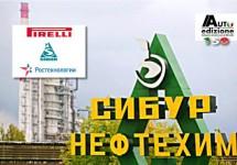 Pirelli koopt nieuwe fabriek samen met Russische partner
