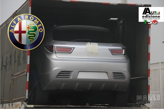 GAC Alfa Romeo