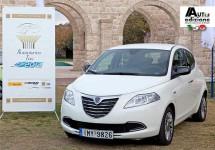 Lancia Ypsilon Auto van het Jaar 2012 in Griekenland