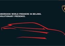 Lamborghini toont in Peking de concept SUV Urus