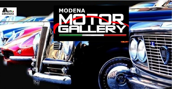 Modena Motor Gallery1
