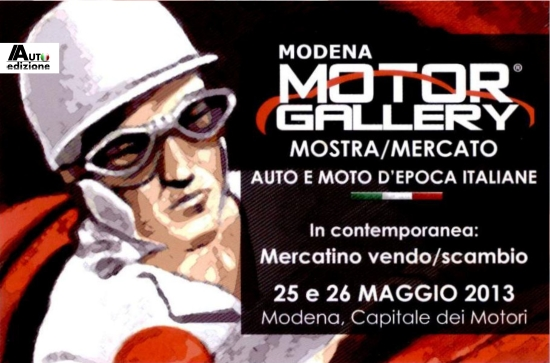 motor gallery
