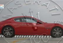 Maserati GranTurismo komt als Centenario editie