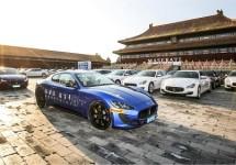 100 maal Maserati van Peking naar Modena