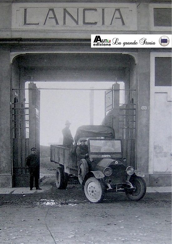 Lancia fabbrica