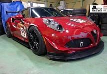 Laat Alfa Romeo klanten binnenkort racen met de 4C?