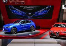Alfa Romeo Giulia en Stelvio Quadrifoglio debuteren in China
