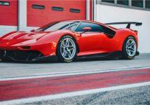De onwaarschijnlijke One-off Ferrari P80/C
