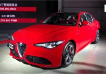 Alfa Romeo Giulia en Stelvio 2020 starten in China